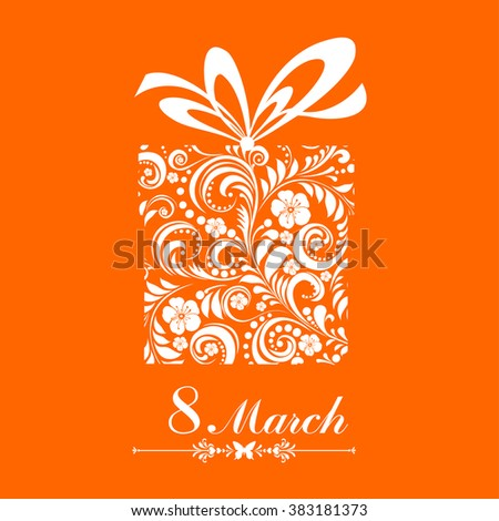 8 March. Greeting card. Celebration orange background with gift box, flowers, butterfly and place for your text. Vector Illustration