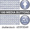 100 media buttons. vector - stock photo