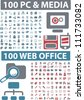 200 pc & media, web office icons set, vector - stock vector