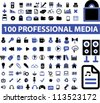 100 professional media icons set, vector - stock vector