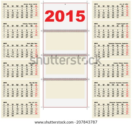Template Grid Wall Calendar  First Stock Vector