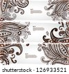 Set of  bookmarks with elegant paisley ornaments - stock vector