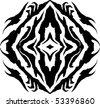 """Shaman Eye"" Vector Glyph Symbol - stock vector"