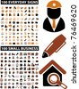 200 small business & everyday icons, signs, vector illustrations - stock vector