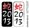 2013 Snake Year design elements. Vector - stock