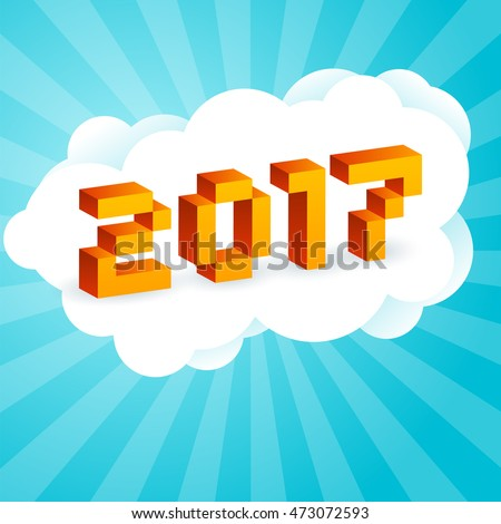 2017 Coming Text Style Old 8Bit Stock Vector 474001960 - Shutterstock