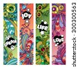 Vector colorful banner bookmark templates set with cool doodles design composition - stock vector