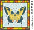 Vector of butterfly(yellow blue wing) in stained glass window with frame. - stock photo