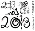 2013 Year snake symbol. Vector illustration isolated. - stock vector