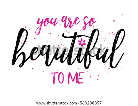 you inspire me you my heart stock vector 570289732