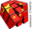 A Chinese cube - stock photo