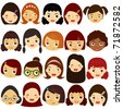 A colorful Theme of cute vector Icons : Little Girls, Woman, Kids (Female Set) - stock vector