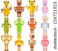 A set of colorful and cute vector Icons : Twelve Zodiac Robots - stock vector