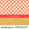 a set of 2 japanese style, coordinated, geometrical and dots, seamless patterns, in a fresh green  and red color palette - stock vector