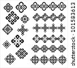 A set of of black and white geometric designs 5. Vector illustration. - stock vector