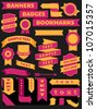 A set of retro style banners, bookmarks and badges. - stock vector