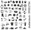 a set of various vector design elements in black and white - stock vector