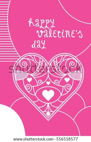 A Valentine's Day greeting card in vector format that features a very ornate heart design.