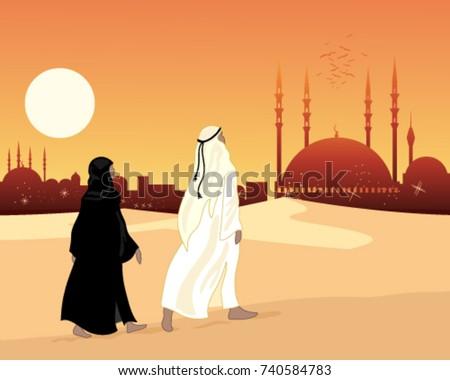 big sky muslim The muslim council of britain (mcb) said the ipso ruling was a big step forward,.
