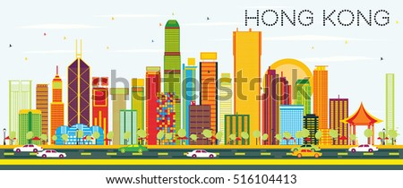 Modern Architecture Color abstract nashville skyline color buildings vector stock vector