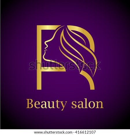 Abstract letter b logogold beauty salon stock vector for Abstract beauty salon