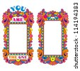 Abstract psychedelic border, picture frame, declaration of love. - stock vector
