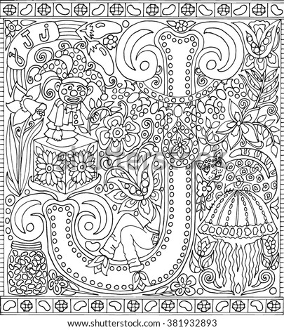 Adult Coloring Book Sheet Alphabet Letter J Fantasy Illustration