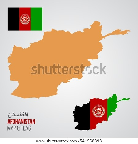 Afghanistan Map and Flag
