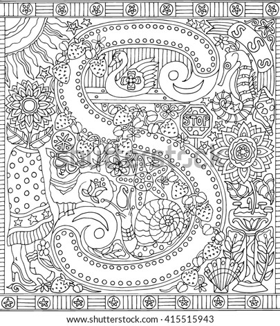 Alphabet Letter S Adult Coloring Book Fantasy Sheet For Relaxation Therapy
