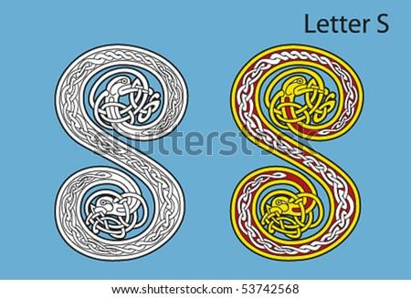 Ancient Celtic Alphabet 26 Letters Stock Vector 53742550