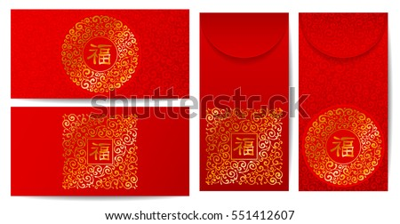 Abstract background wedding invitation greeting card stock for Ang pao decoration