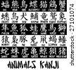 Animals kanji - stock vector