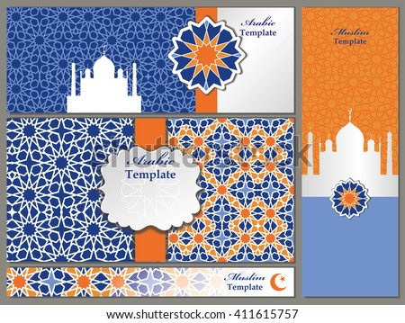 islamic brochure design - ornamental patternvector abstract backgroundarabic islamic