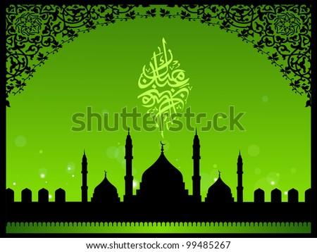Islamic art Islamic painting islamic wall art by TheReminderSeries
