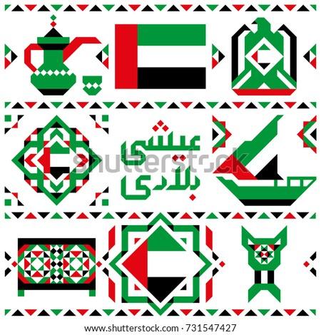 Dubai Font - free fonts download