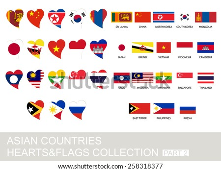 Asian countries set, hearts and flags, 2  version, part 2