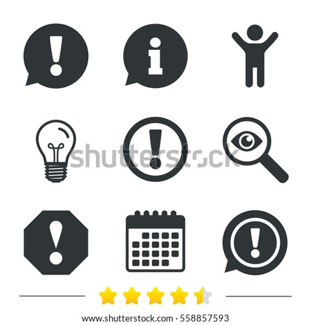 Attention Icons Exclamation Speech Bubble Symbols 546816442