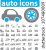 auto & car icons set, vector - stock vector