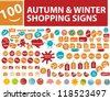 autumn & winter sales, shop labels, tags, signs, icons set, vector - stock vector