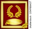Award or jubilee certificate. Gold laurel wreath, label for text and frame on red velvet .Vector eps10 illustration. Raster file included in portfolio - stock photo
