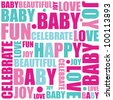 Baby Themed Background - stock vector