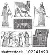 Babylonian and Assyrian art / vintage illustration from Brockhaus Konversations-Lexikon 1908 - stock vector