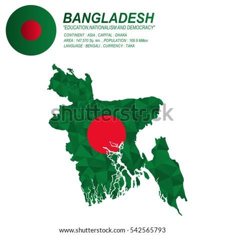 Bangladesh Map Flag Vector Bangladesh Map Stock Vector - Bangladesh map