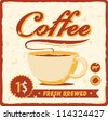 banner with coffee cup in retro style - stock vector