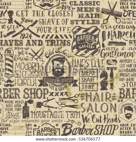 Barber shop elements vector seamless pattern, grunge effect in separate layers