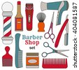 Barber shop set. Vector illustration. - stock vector