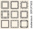 Baroque doodle frames set, square border ornament, islamic arabic indian pattern. - stock
