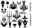 Baroque elements, vector silhouettes. - stock vector