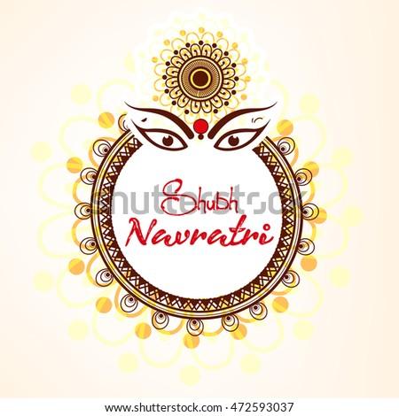 Beautiful vector illustration punjabi festival lohri stock for Beautiful creative art