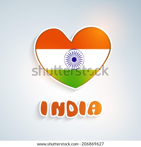 Love India Logo Flag Love Travel Stock Illustration 899397 ...